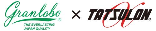 10700|国産無地Tシャツ|グランロボJメイド デオドラントTシャツ
