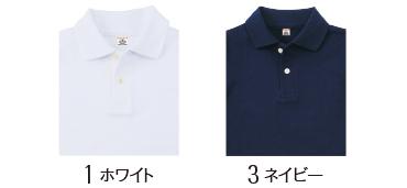 12000/12500|国産無地ポロシャツ|グランロボ 綿100%ポロシャツ(半袖/長袖)カラーバリエーション