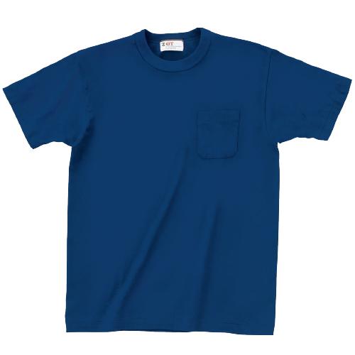 15006|国産無地Tシャツ|ポケット付Tシャツ(3 紺)