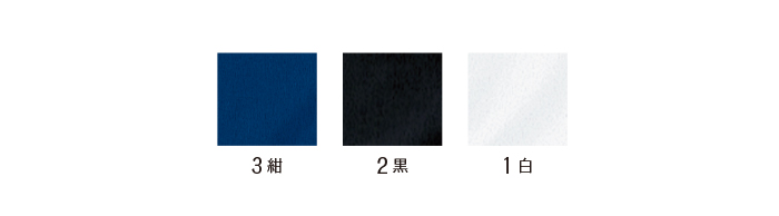 25001|国産無地Tシャツ|長袖スムースTシャツ(ポケット付)カラーバリエーション
