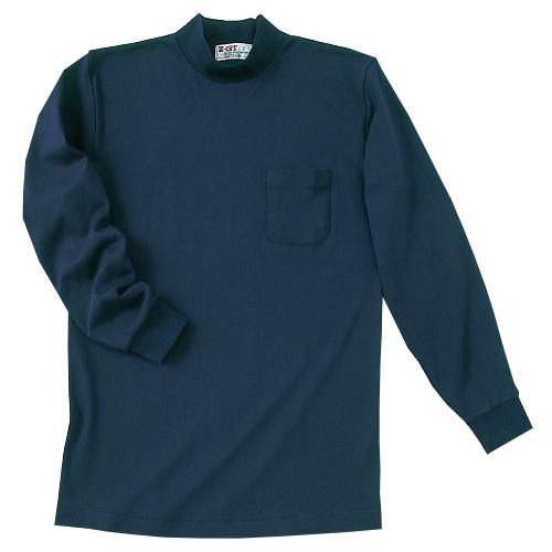 25004|国産無地Tシャツ|長袖ハイネックTシャツ(ポケット付)(ポケット付)(3 紺)