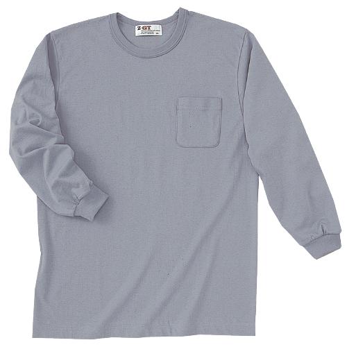 25010|国産無地Tシャツ|長袖Tシャツ(ポケット付)(4 トップグレー)
