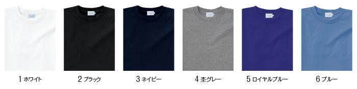 11500|国産無地Tシャツ|グランロボJメイド 丸胴Tシャツカラーバリエーション