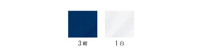25004|国産無地Tシャツ|長袖ハイネックTシャツ(ポケット付)(ポケット付)カラーバリエーション