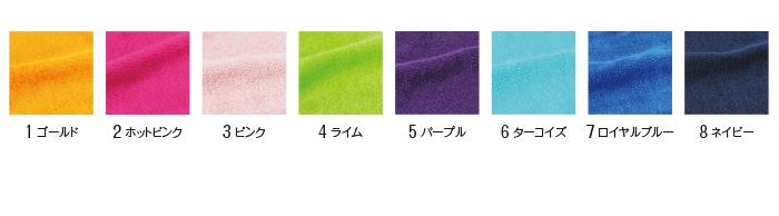 G SELECT|80100|消臭タオル イマバリムッシュ マフラータオル カラーラインナップ