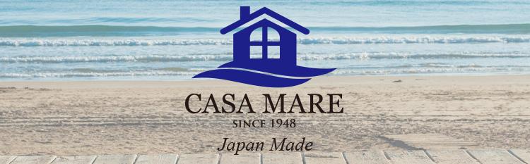くつろぎ&安らぎがコンセプトのホームウェア&グッズブランド CASA MARE(カーサ・マーレ)