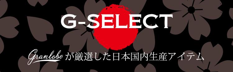 G SELECT(Gセレクト)